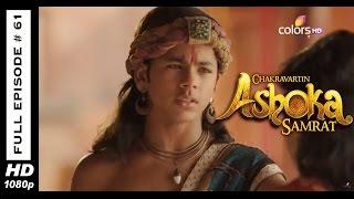 Chakravartin Ashoka Samrat - 27th April 2015 - चक्रवतीन अशोक सम्राट - Full Episode (HD)