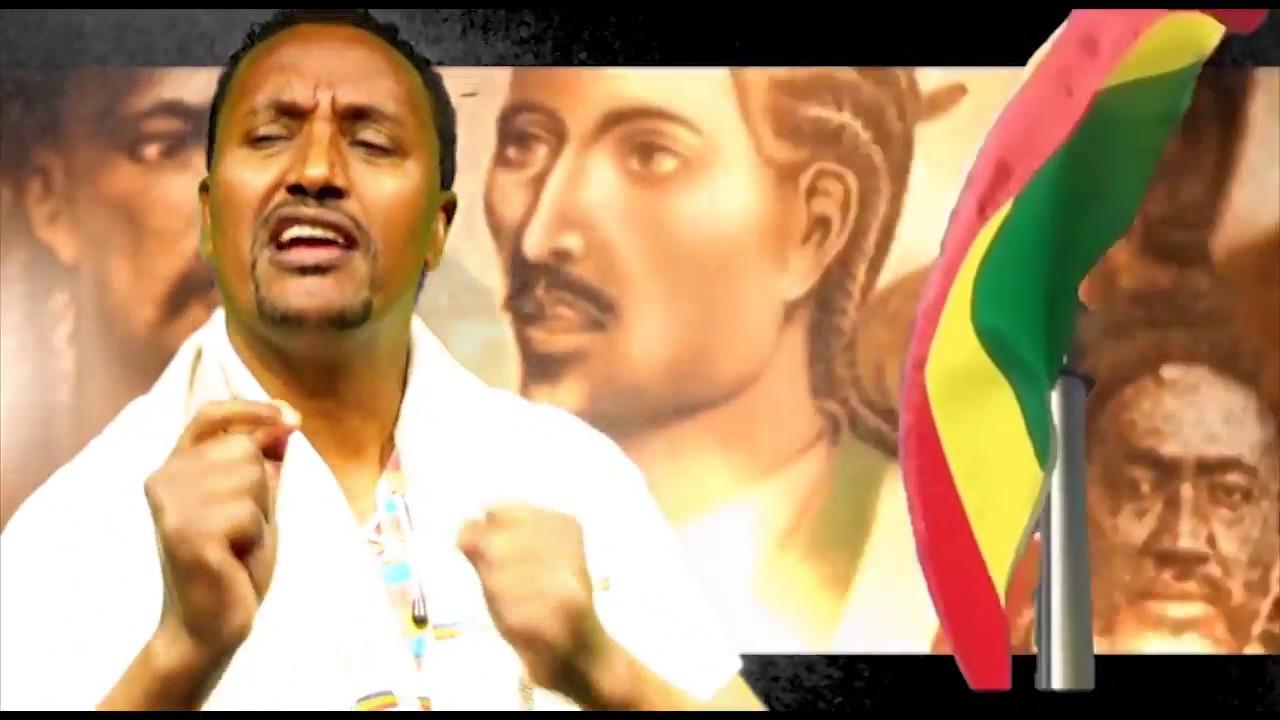 Dereje Dejene - Ethiopia ኢትዮጽያ (Amharic)