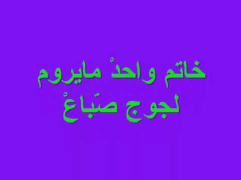 Amtal Maghribiya
