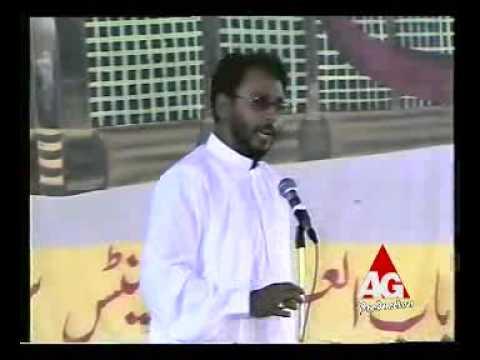 Naseer Azmi - Jashan e Moulad Kaba (AS) - Babulilm Student Society