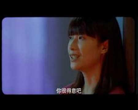《夢想照進現實90'》高清宣傳片