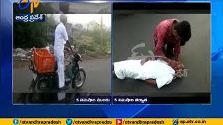 Watch | Road Accident in Jupudi | Car Hits Bike | Farmer Injured