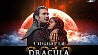 Dracula - Dracula:2013 Malayalam Movie Part  8