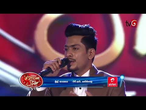 Saman Mal Piyalle By Promoth Ganearachchi @ Dream Star Season VII | Final 6 ( 11-11-2017 )