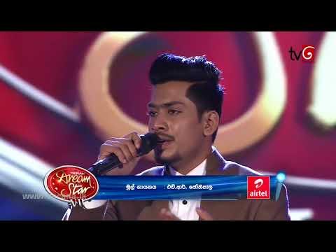Saman Mal Piyalle By Promoth Ganearachchi @ Dream Star Season VII | Final 6 ( 11-11-2017 )