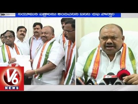 Kyama Mallesh appointed as Ranga Reddy DCC president - Hyderabad