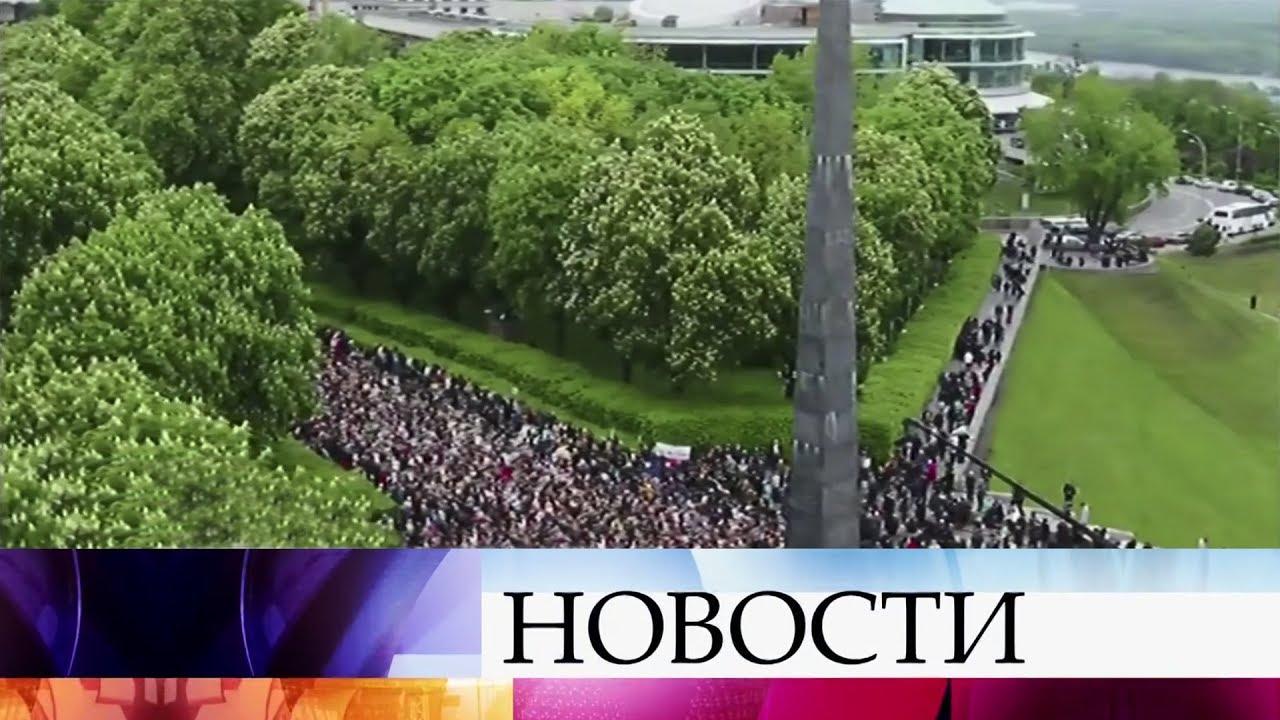 На Украине День Победы отмечают по всей стране.