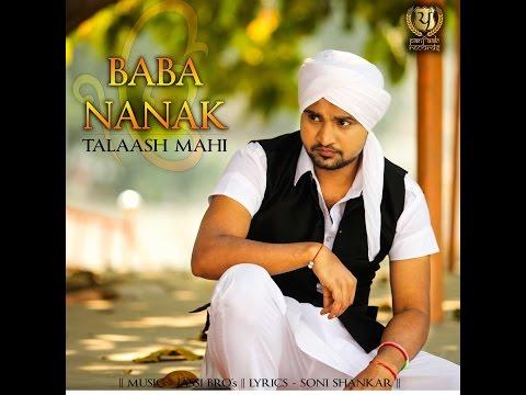 Baba Nanak    Talaash Mahi    Panj-aab Records    Latest Punjabi...