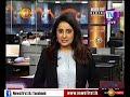 TV 1 News 02/09/2018