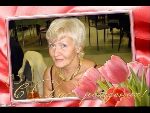 С Днем рождения, Надюша! (видео-открытка)