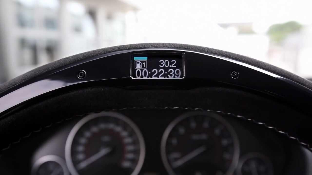 Bmw M Performance Steering Wheel Youtube