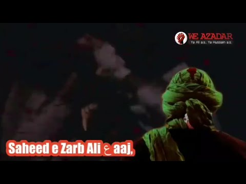 Mola Ali ع sahadat || Whatsapp status video || mola ali Noha. 2019-20, Hijri 1440