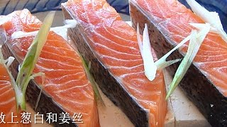 豉汁蒸三文鱼(鲜美无比 超级简单)Steamed salmon(中文版) 【田园时光美食】