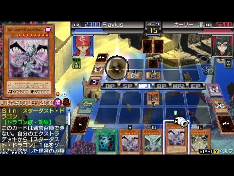 Yu-Gi-Oh! 5D's Tag Force 6 - Malefic École vs Carly Camine(Dark Signer Version)