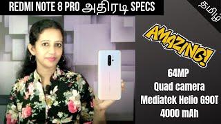 Redmi Note 8 Pro Tamil - 64MP Quad Camera, Mediatek Helio G90T, 4000mAh  | Redmi Note 8 Pro