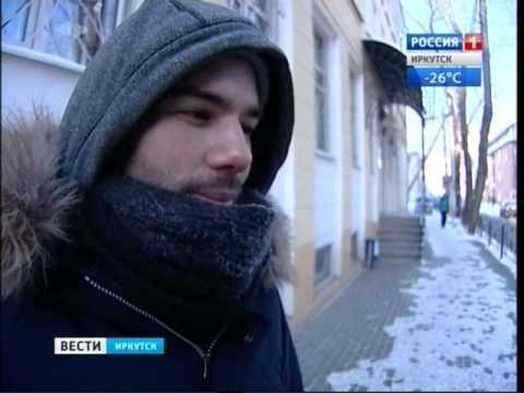 Как в сильные морозы живут в Иркутске иностранцы, Вести-Иркутск