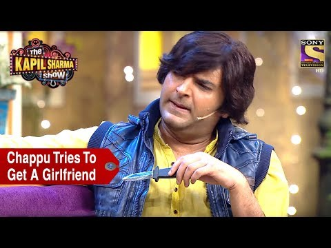 Chappu Tries To Get A Girlfriend - The Kapil Sharma Show thumbnail