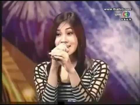 desta and thailand dating