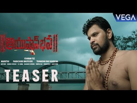 Ayushman Bhava Movie Teaser | Charan Tez, Sneha Ullal | Latest Telugu Movie Trailers 2018