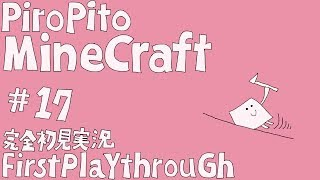 PiroPito First Playthrough of Minecraft #17