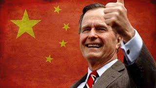 "China's ""Old Friend"" George HW Bush | China Uncensored"
