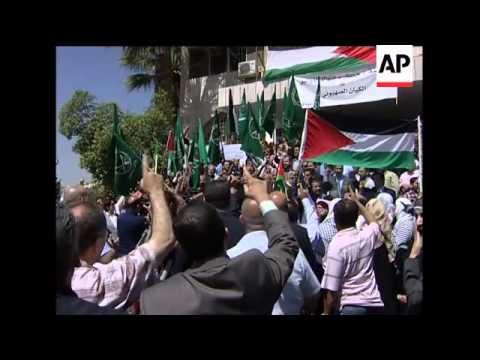 Protests in Jordan after Israeli army attacks Gaza flotilla