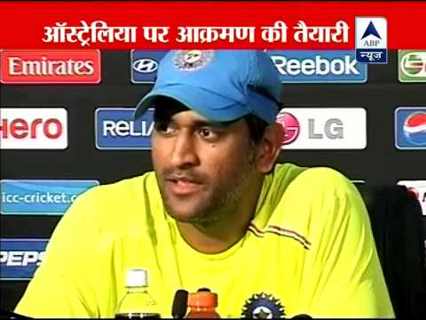 We are going to play with five bowlers against Australia, says skipper Dhoni