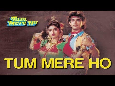 Tum Mere Ho - Tum Mere Ho | Aamir Khan & Juhi Chawla | Udit...