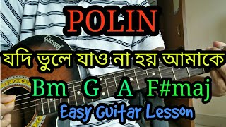 Jodi vule jao na hoy amake | Full guitar lesson/tutorial | Easy chords | Original artist polin