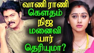 Do you know Vignesh Kumar's real wife?