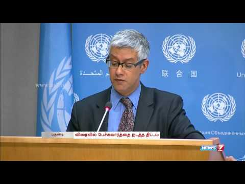 UN chief warns against reprisals after failed Burundi coup | World | News7 Tamil