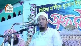 Download হুজুরের মুখে হিন্দি গান, 3Gp Mp4