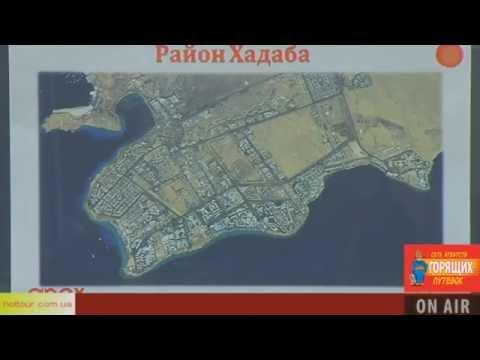 Курорты египта на карте