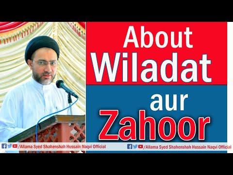 About Wiladat Aur Zahoor by Allama Syed Shahenshah Hussain Naqvi