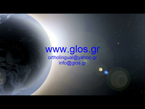 Social Web Media Kanarelis - Antonopoulos