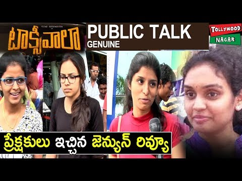 Taxiwaala Movie Public Talk | Vijay Devarakona Taxiwaala Movie Public Response | Tollywood Nagar