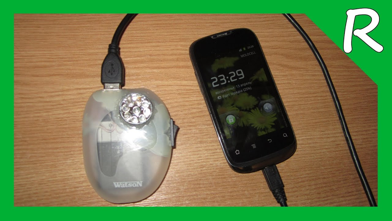 Поделки из зарядки для телефона