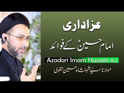 Azadari-e-Imam Hussain a.s k Fawaid by Allama Syed Shahenshah Hussain Naqvi
