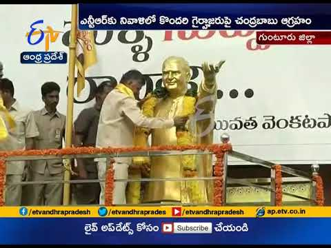 CM Chandrababu Pays Tribute to NTR | at Venkata Palem | Guntur Dist