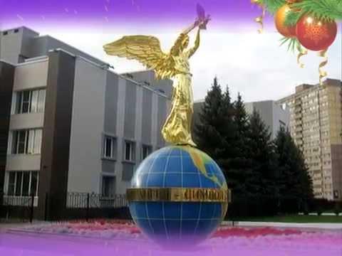 Событие года: Ангел хранитель