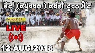 🔴[Live] Bhetan (Kapurthala) Kabaddi Tournament  12 Aug 2018