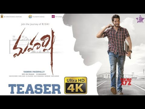 Maharshi Teaser talk and Review | #Mahesh25 | #Maharshi teaser | Maheshbabu birthday | Tollywood