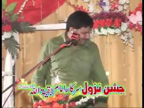 Zakir Ghulam Abbas Ratan 16 Shaban Jashan Party Hovay