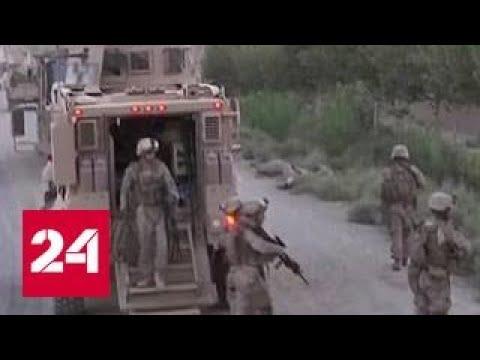 Трамп не выполнил афганское обещание