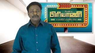 3 - Briyani Review Tamil Movie - Tamil Talkies