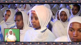 Ethiopian Orthodox Church - EOTC Television Program by Mahibere Kidusan,Fasika