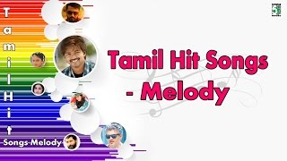 Tamil Super Hit Melody Audio Jukebox