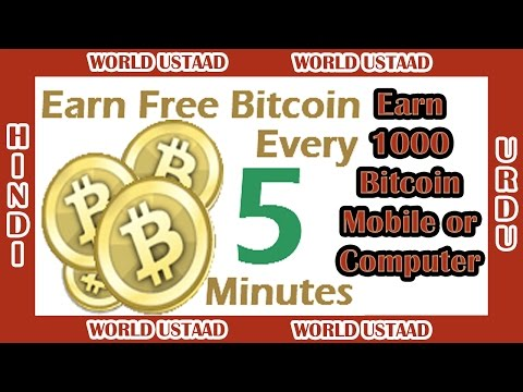 Earn Free Bitcoin Every 5 Minutes In Hindi Urdu - Get Bitcoins - English Subtitles