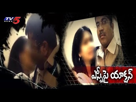 ఓ టెక్కీ భార్యతో ఎస్పీ అక్రమ సంబంధం.. | FIR | TV5 News