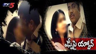 ఓ టెక్కీ భార్యతో ఎస్పీ అక్రమ సంబంధం.. | FIR